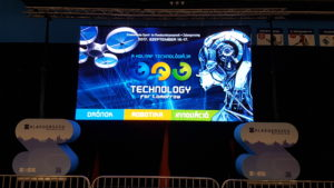 technology-for-tomorrow-a-holnap-technologiaja-2017-szeptember-16-17